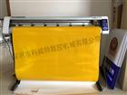 酷刻反光膜刻字机T48LX