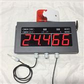 JZJ-6036智能温湿度报警显示仪