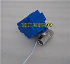 【實物】XJ-10B不銹鋼電動球閥DN10 3/8電壓AC220V