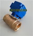 【實物】XJ-25內螺紋電動銅球閥DN25 AC220V斷電復位
