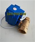 【實物】XJ-20電動銅球閥DN20 6分 DC24V斷電關閉