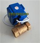 【實物】XJ-20電動銅球閥DN20 3/4 AC220V給電開斷電關