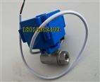 【實物】XJ-08B不銹鋼電動球閥電壓AC220V常閉型DN8