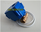 【實物】XJ-10電動銅球閥DN10電壓AC220V二線給電開斷電關