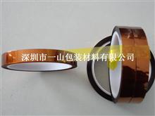 深圳高温胶带茶应茶色胶带