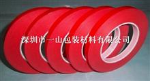 深圳高温胶带厂家供应高温胶贴