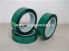深圳绿色高温胶带可加工绿色高温胶贴