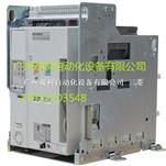 三菱 空气断路器 AE5000-SW 3P 5000A D/O MOTOR HP 抽出式