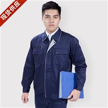 惠州工作服厂家 东莞 工作服生产厂家中山工作服生产厂家加工定制DZ1363-1款