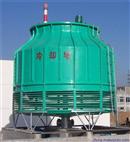 秦皇岛玻璃钢冷却塔生产厂家   厂家直销玻璃钢冷却塔   加工定制各种规格冷却塔