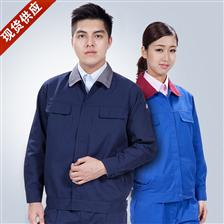 东莞工作服厂家惠州工作服公司车间厂服定做批发来图来样加工定制