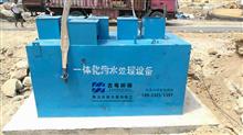 廢水防治污染設施總承包