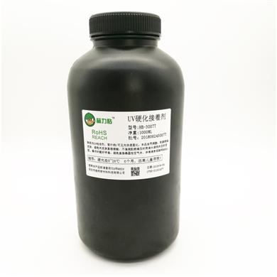 UV厌氧胶|双重固化UV胶