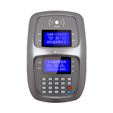 YK5801台式收费机