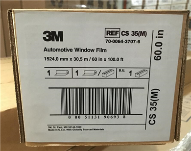 3M CS35魅力沙龙汽车隔热膜60INX100FT