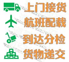 东莞货物到烟台航空运输运费怎么算-加急件从东莞到烟台,道勤