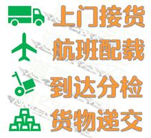 东莞有货到宜昌航空托运欢迎您,航空物流当天到,道勤速运