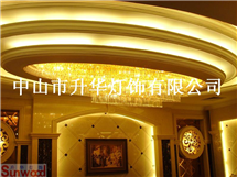 大厅造型灯
