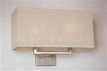 客房床头壁灯7156-2