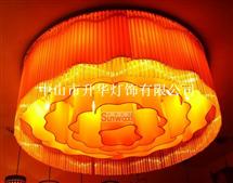 羊皮水晶大灯8698-1600