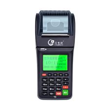 YK2900手持收费机