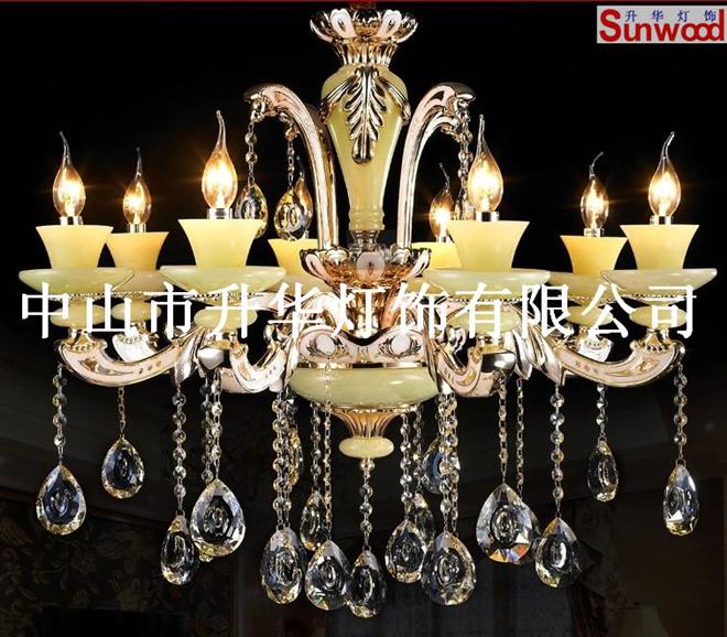 玉石水晶灯
