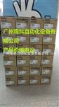 FX3U-2HSY-ADP替换FX2N-2HSY-ADP找广州观科