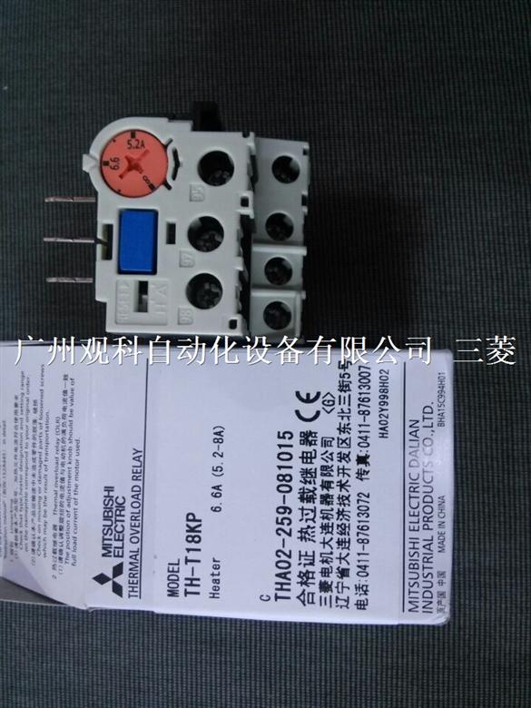 三菱 热继电器 TH-N20CXHZKP 11A采购找广州观科