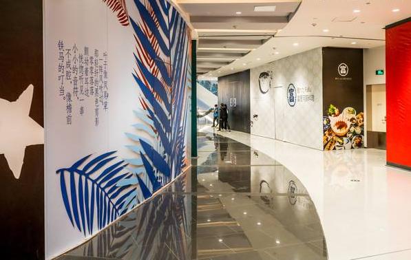 东莞市东城领航广告_东城背景墙订做-东莞市康欣霓虹灯广告工程有限公司