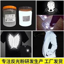 廠家供應高折射玻璃微珠 批發高折射率2.2灰色反光粉
