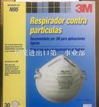 3M 8000 N95防微粒口罩 防尘口罩 流感口罩