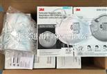 3M 8200 N95级 防雾霾沙尘口罩 防病毒口罩 细菌颗粒物PM10