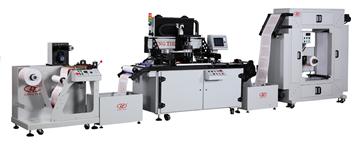 全自動橡膠硫化標絲印機