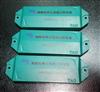 JTRFID11035 UHF電力資產管理標簽RFID超高頻設備管理管理標簽915MHZ超高頻抗金屬標簽