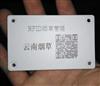 JTRFID8654 UHF ISO18000-6C托盤標簽915MHZ煙草標簽
