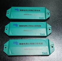 JTRFID11035A ISO18000-6B電子標簽UHF電力資產管理標簽RFID超高頻設備管理管理標簽915MHZ超高頻抗金屬標簽