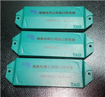 JTRFID11035A TK4100,EM4100芯片抗金屬標簽125KHZ低頻只讀ID設備管理標簽