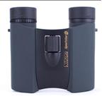 尼康Sportstar EX 10x25DCF双筒望远镜防水防雾