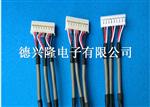 供应2547多芯屏蔽端子连接线束,XH2.54屏蔽端子线厂