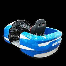 虚拟毒驾车