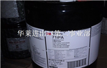 3M 71IPA氟化液