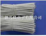 供应硅胶电子导线可按客户要求裁切长度两端上锡环保