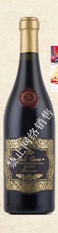 科雷赛寇红葡萄酒