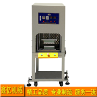 熱壓機|熱壓成型設備|熱壓貼合機