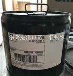 3M Novec 7500氟化液 40磅/桶