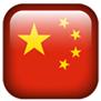中国SRRC认证