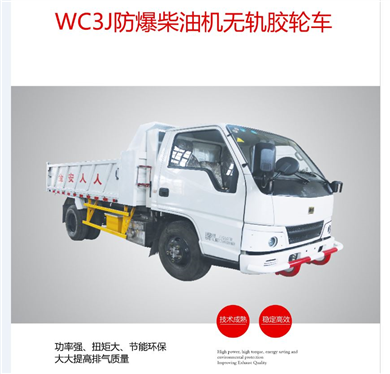 WC3J冠亚br88可靠吗柴油机冠亚BR88这个平台怎么样br88冠亚提现车