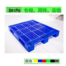 重庆忠县塑料托盘生产厂家