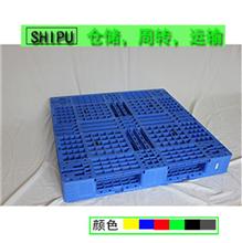 重庆潼南双面塑料托盘生产厂家