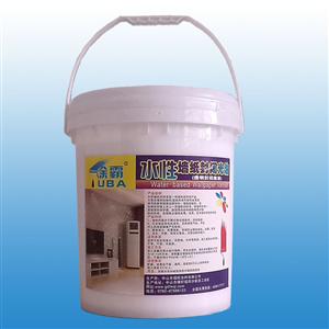 防水防尘墙纸光油